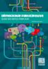 Démocratie participative (texte intégral) - application/pdf